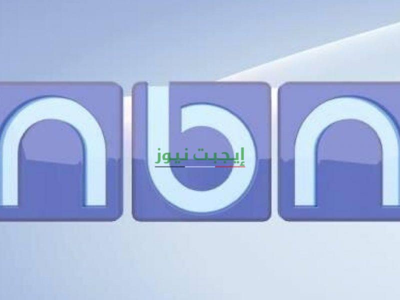 تردد قناة إن بي إن اللبنانية 2020 على العرب سات