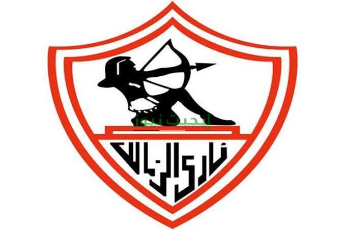 إسماعيل يوسف أمينًا للصندوق بالزمالك بدلًا من أشرف زكي