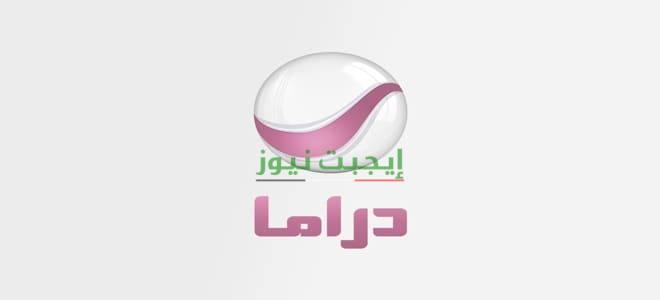 تردد قناة روتانا دراما الجديد 2020 على النايل سات والعرب سات
