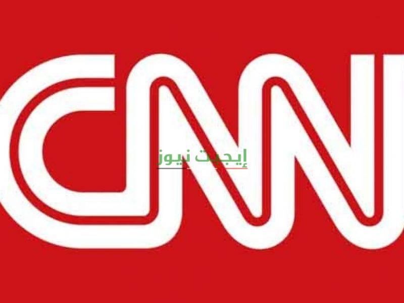 تردد قناة سي إن إن العربية على النايل سات 2020