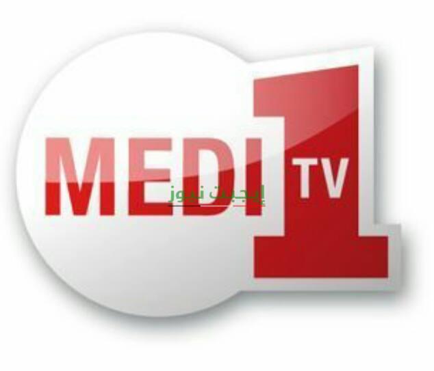 تردد قناة مدي 1 2020 على النايل سات العرب سات
