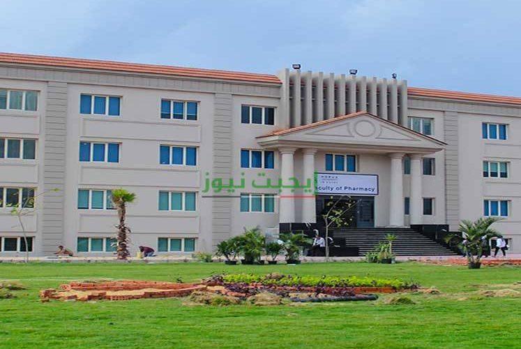 مصروفات كليات جامعة حورس للعام الدراسي الجديد 2020-2021 كاملة