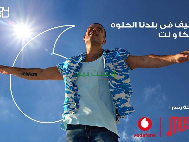 عمرو دياب المركز الأول على تطبيق انغامي