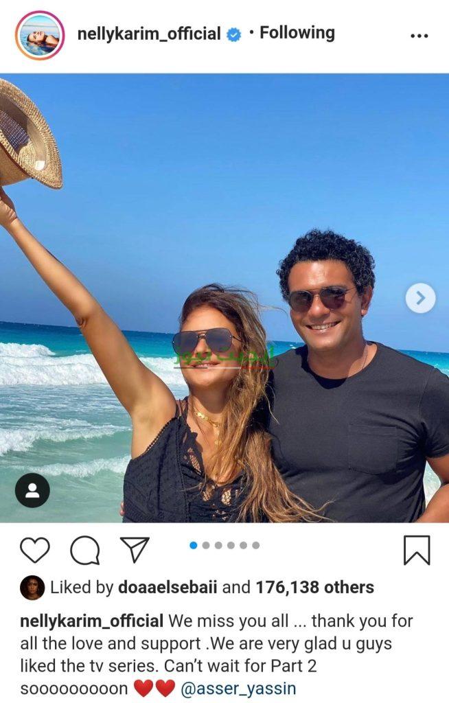 نيللي كريم وآسر ياسين