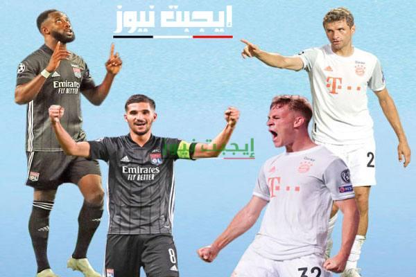 نتيجة مباراة بايرن ميونخ وليون اليوم 19-8-2020 في دوري أبطال أوروبا