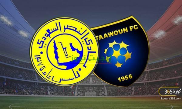 نتيجة مباراة النصر والتعاون اليوم 20-8-2020 الدوري السعودي