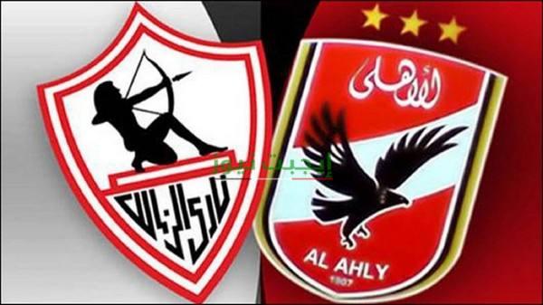 القنوات الناقلة لمباراة الأهلي والزمالك قمة الدوري المصري اليوم 22-8-2020