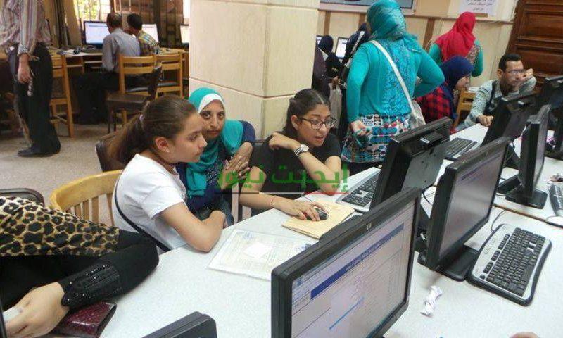 تنسيق كلية الزراعة جامعة القاهرة 2020 – 2021