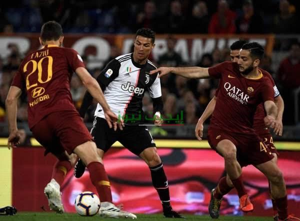 نتيجة مباراة يوفنتوس وروما بطولة الدوري الإيطالي