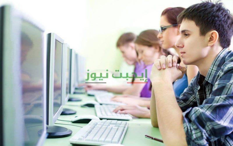 تنسيق كلية الهندسة جامعة القاهرة المتوقع 2020 _2021