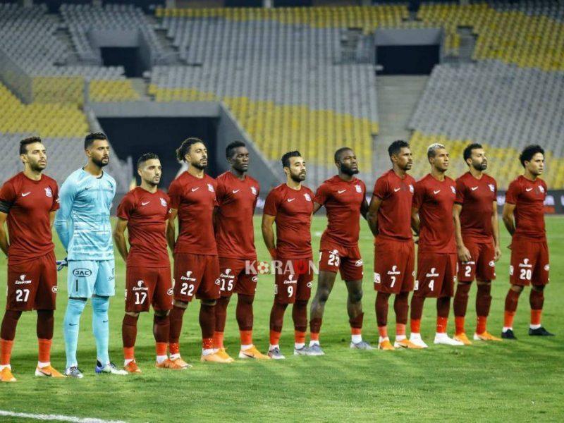 أهداف مباراة مصر المقاصة ونادي مصر اليوم 15-9-2020 في الدوري المصري
