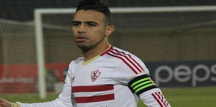 ظهير أيمن الزمالك يغيب عن مباراة نادي مصر