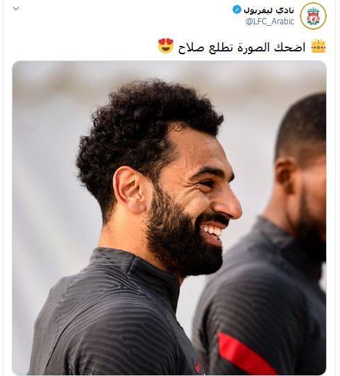 حساب نادي ليفربول عبر تويتر