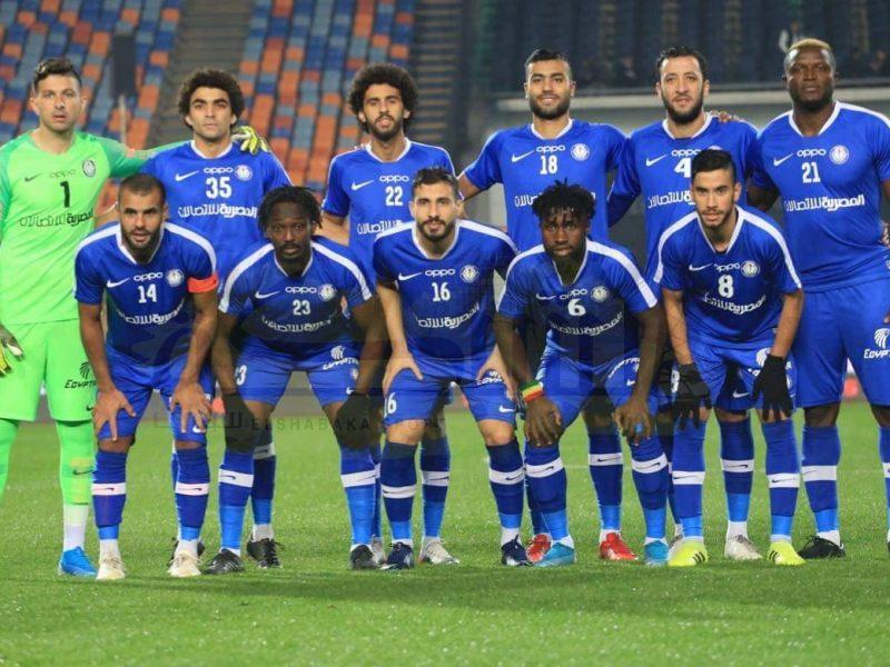نتيجة مباراة سموحة وحرس الحدود اليوم الاثنين 28-9-2020 الدوري المصري