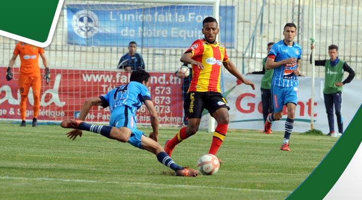نتيجة مباراة الترجي الرياضي والاتحاد المنستيري اليوم الاحد 27-9-2020 كأس تونس