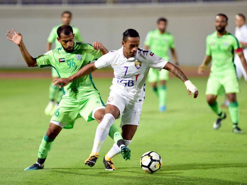 نتيجة مباراة العين وخورفكان اليوم الجمعة 9-10-2020 كأس الخليج العربي الإماراتي