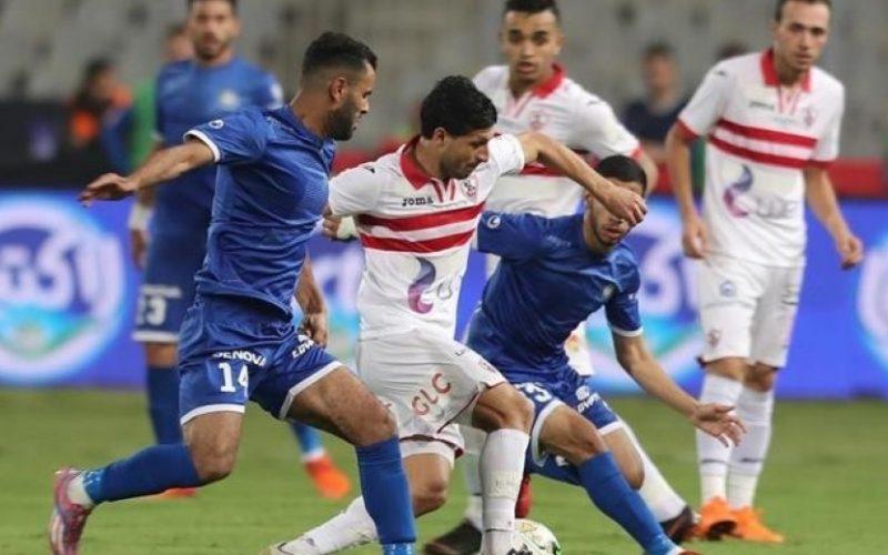 نتيجة مباراة الزمالك وسموحة اليوم الاثنين 5-10-2020 كأس مصر