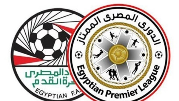 تعرف على هدافي الدوري المصري بالترتيب بعد فوز الزمالك