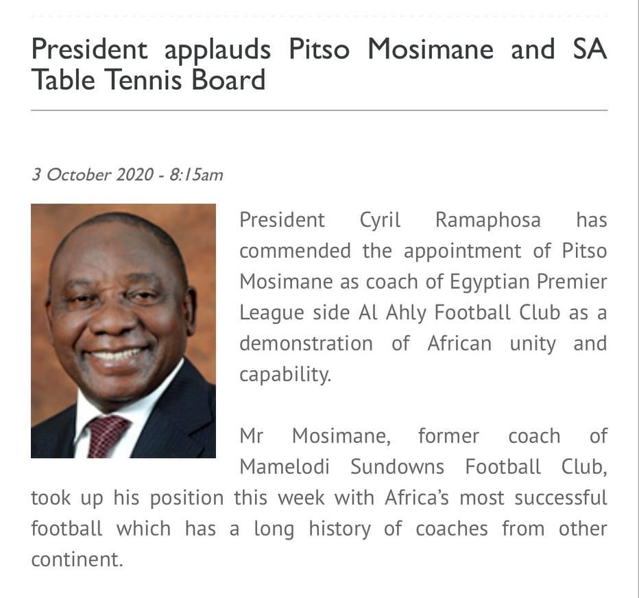 رسالة رئيس جنوب أفريقيا