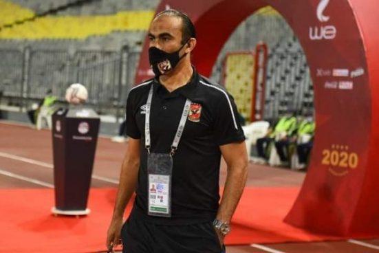 عبد الحفيظ: لاعبي الأهلي لديهم الخبرة في الفصل بين البطولات والفوز هو هدفنا الأساسي