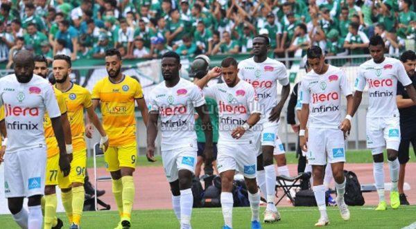 نتيجة مباراة نهضة الزمامرة ورجاء بني ملال اليوم السبت 10-10-2020 الدوري المغربي