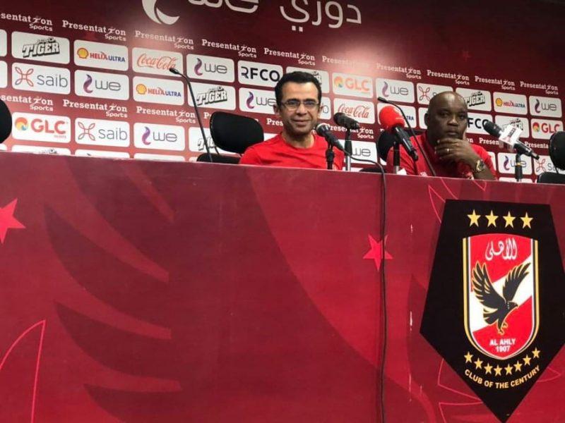 موسيماني يعلق علي مباراة الأهلي والمقاولون العرب