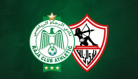 نتيجة مباراة الزمالك والرجاء الرياضي دوري أبطال أفريقيا اليوم الأحد 18-10-2020