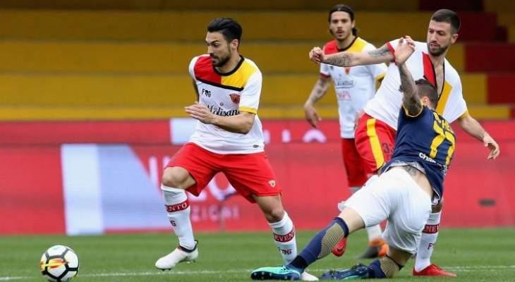 نتيجة مباراة هيلاس فيرونا وبينفينتو اليوم الأثنين 2-11-2020 الدوري الإيطالي