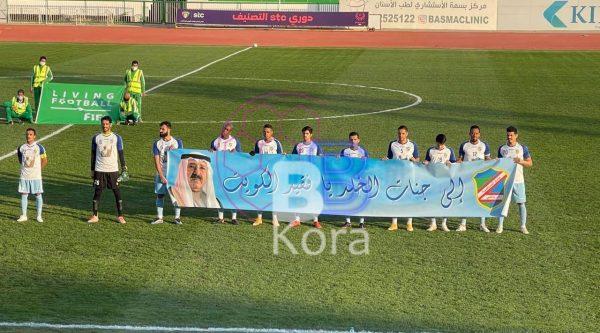 نتيجة مباراة الساحل والسالمية في دوري الدمج الكويتي
