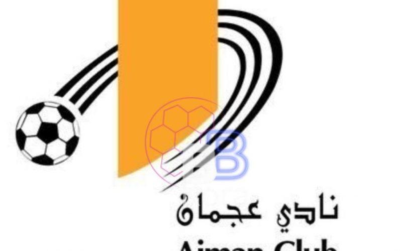 تشكيل عجمان لمواجهة النصر في كأس الخليج العربي الإماراتي