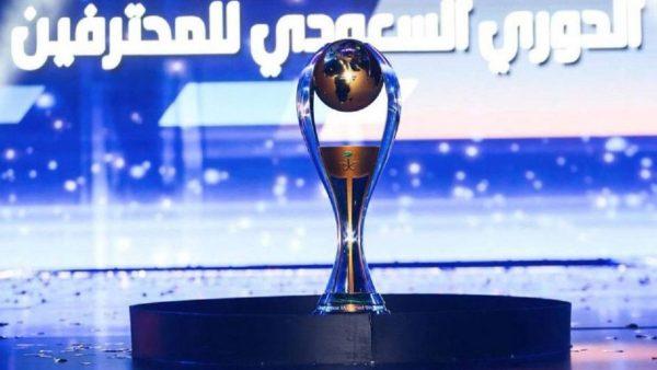 أهم مباريات الدوري السعودي اليوم الخميس 3/12/2020