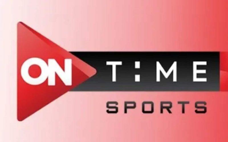 تردد قناة أون تايم سبورت 3 متابعة مباريات بطولة كأس العالم لكرة اليد 2021