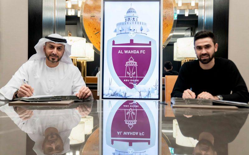 رسمياً الوحدة الإماراتي يعلن عن ضم عمر خربين