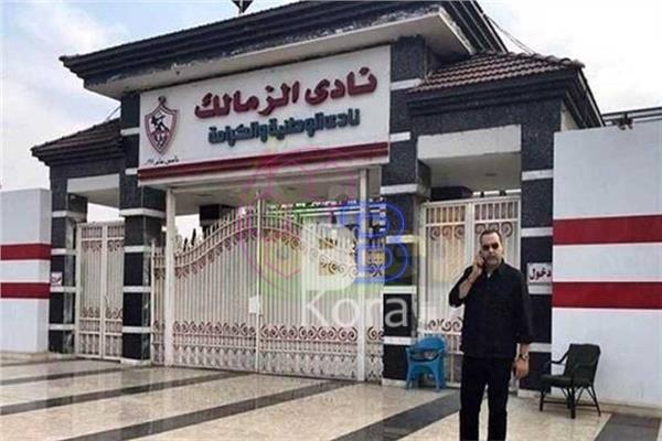 وزير الرياضة العراقي يزور الزمالك ويشيد بمكانة الأبيض