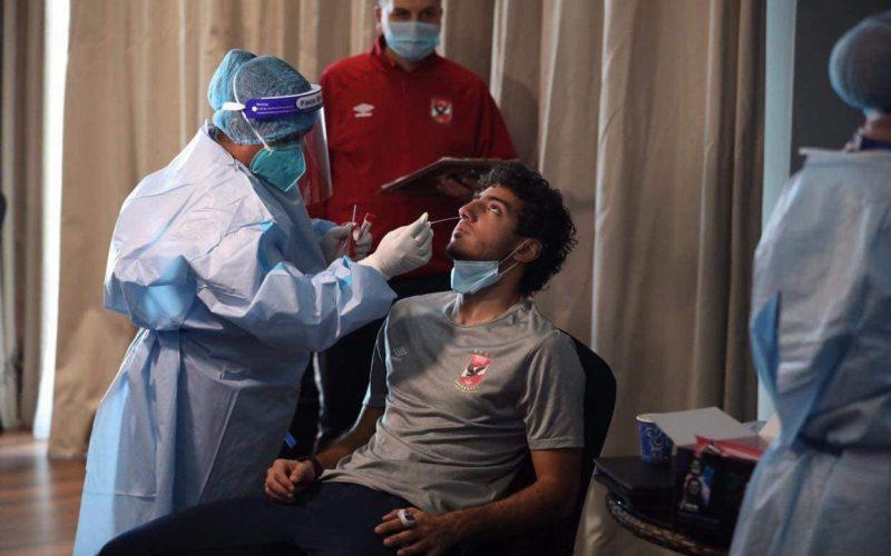 الأهلي يجري مسحة طبية استعدادًا لمواجهة بالميراس
