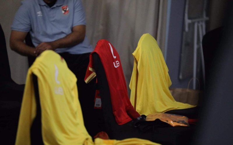 الاجتماع الفني لمباراة بايرن ميونخ.. الأهلي يرتدي قميصه الأحمر
