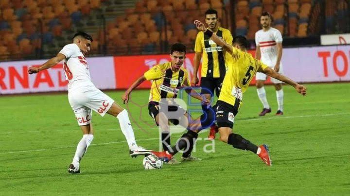 نتيجة مباراة الزمالك والمقاولون العرب الدوري المصري