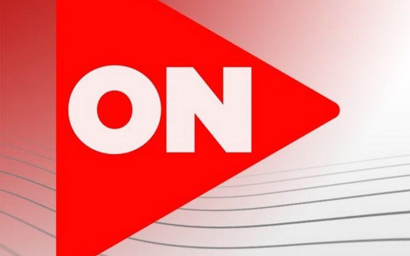 تردد قناة ON Drama الجديد 2021 على القمر الصناعي نايل سات