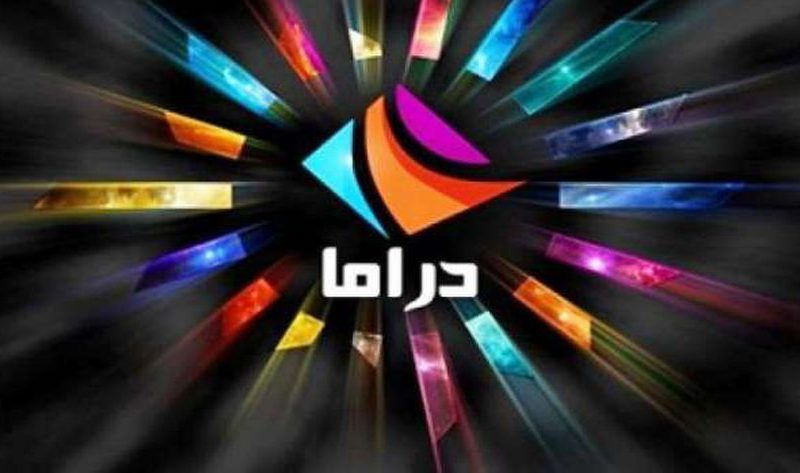 تردد قناة دراما ألوان الجديد 2021 لضبط الإشارة على النايل سات وعرب سات