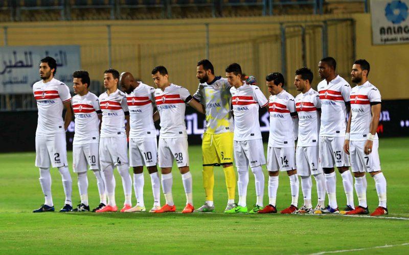 اليوم… الزمالك يخشي مفاجآت كأس مصر أمام حرس الحدود